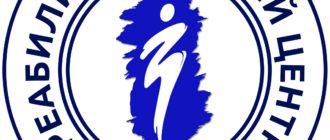 РЦ Гарант лого