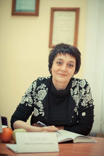 Брик Елена Вячеславовна - РЦ Альтернатива