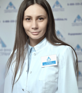 Рыжкова Светлана Ивановна - РЦ Вершина