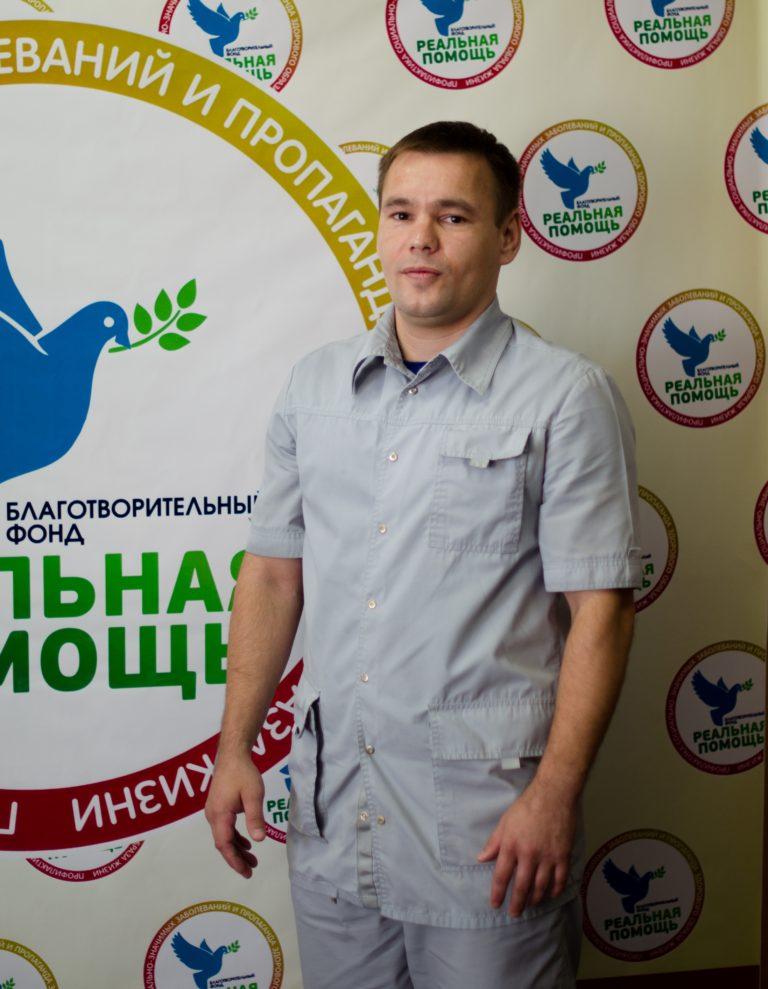 Аблиев Рамис - РЦ Реальная помощь