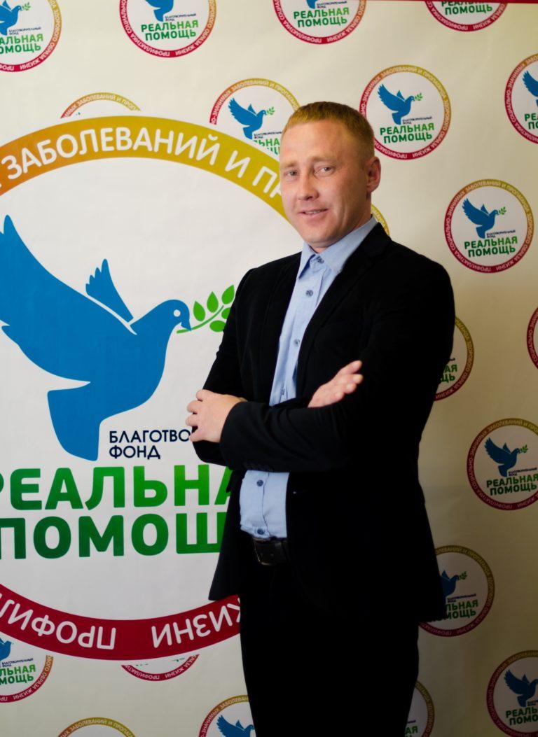 Батуев Николай - РЦ Реальная помощь