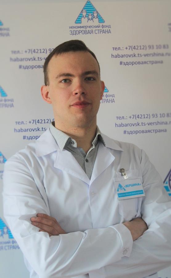 Березкин Максим - РЦ Вершина Хабаровск