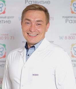 Буков Илья - РЦ Развитие
