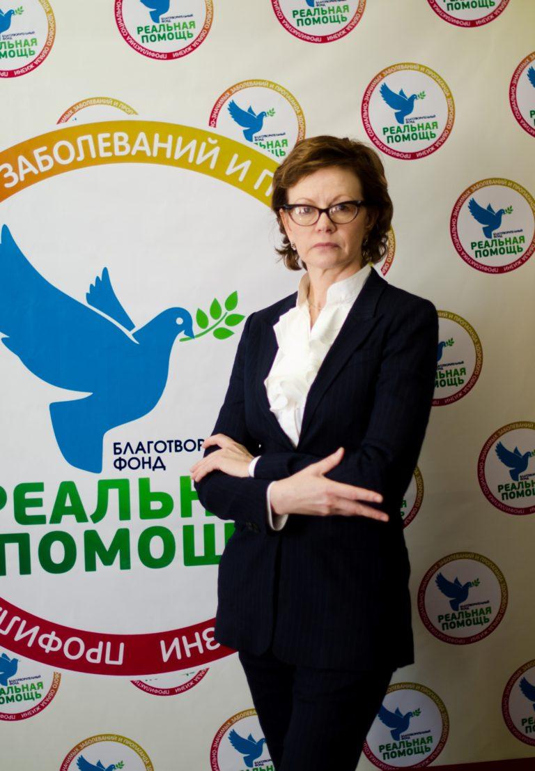 Есаулкова Светлана - РЦ Реальная помощь