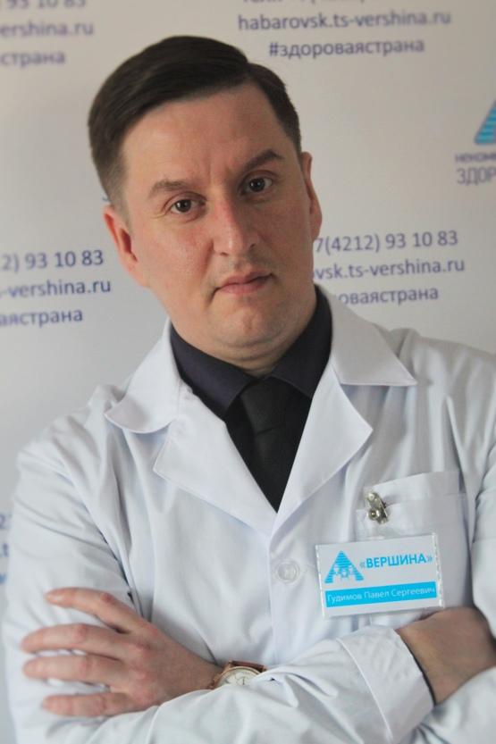 Гудимов Павел - РЦ Вершина Хабаровск