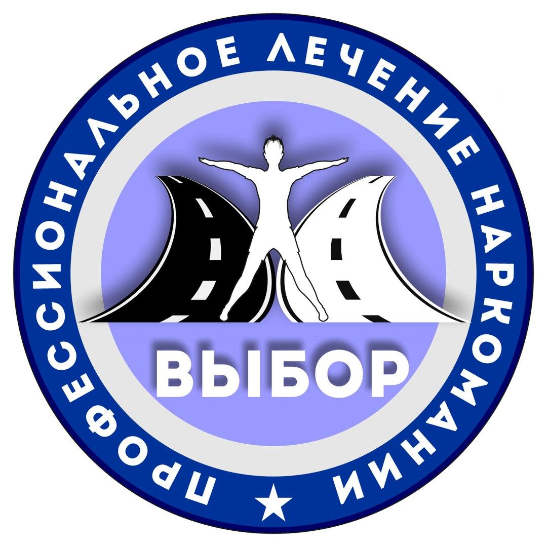 Логотип - РЦ Выбор