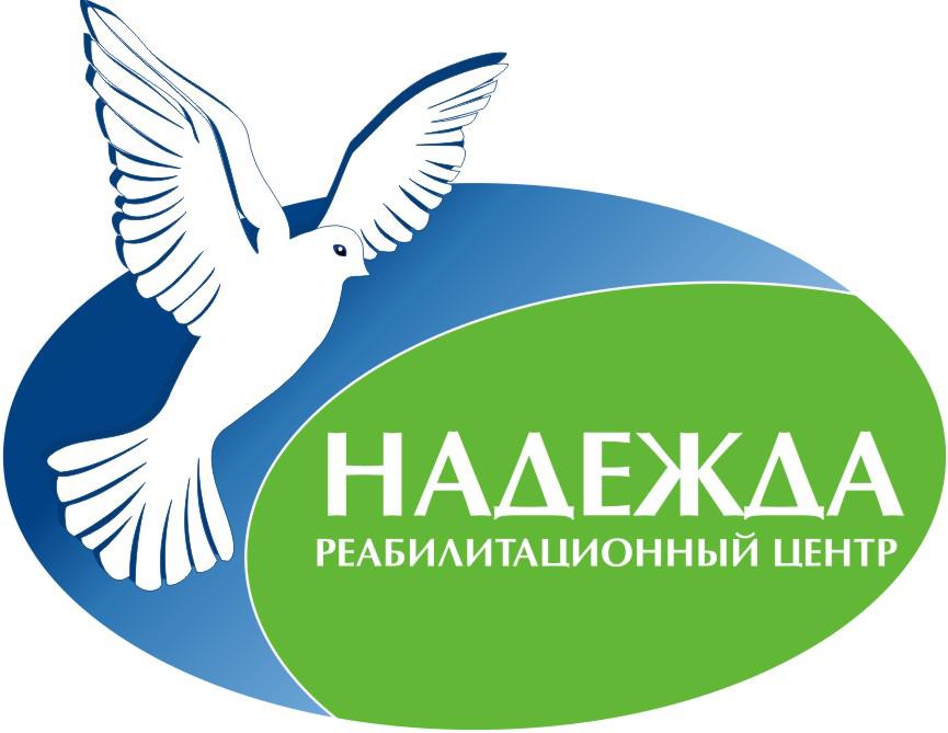 Логотип - РЦ Надежда