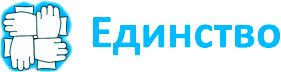 Логотип РЦ Единство