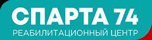 Логотип - Спарта74