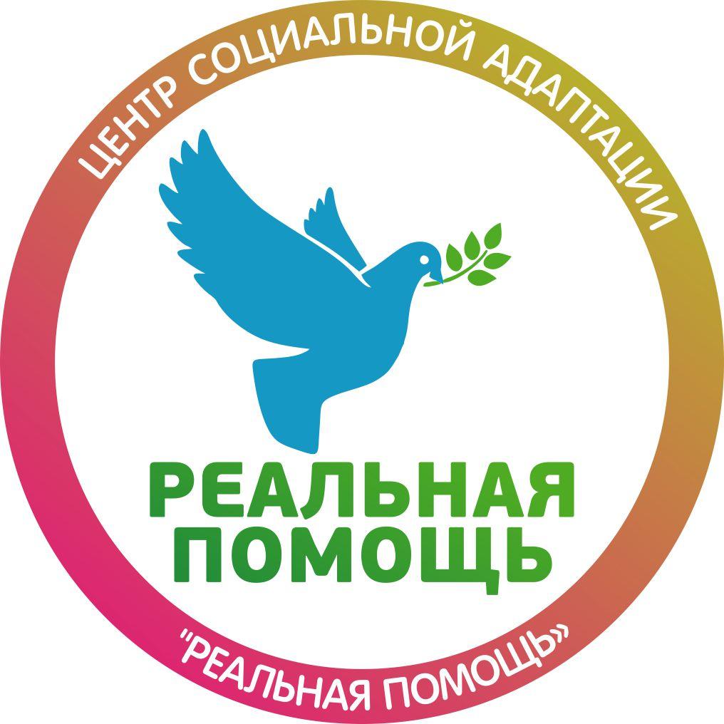 Логотип - РЦ Реальная Помощь