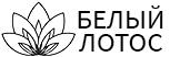 Логотип - Белый лотос