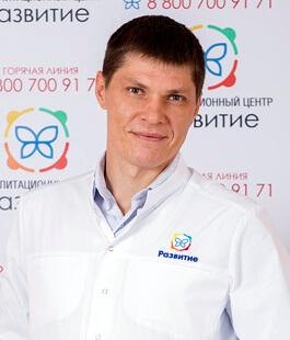 Миронов Антон - РЦ Развитие