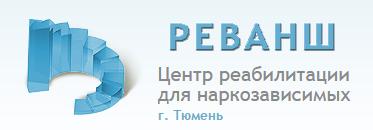 Логотип - РЦ Реванш