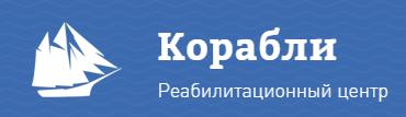 Логотип - РЦ Корабли