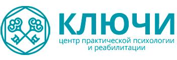 Логотип - РЦ Ключи