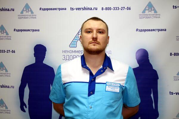 """Юрков Иван - клиника """"Да-Clinik"""""""