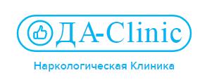 "Клиника ""Да-Clinik"" - логотип"